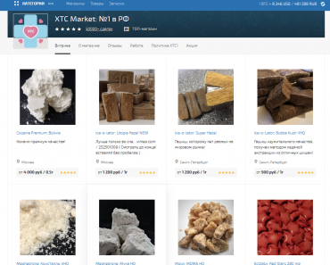 How to access darknet marketplaces (February 2018)