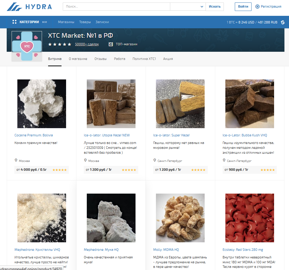How to access darknet marketplaces (February 2018) – MyHowToOnline